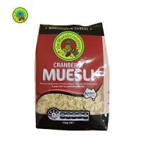 【包邮】the Muesli Company澳洲沐斯莉 原袋进口 750g 水果味什锦麦片 袋装 5种味任选 免煮