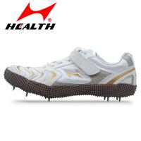 新海尔斯跳高钉鞋 轻便支撑运动鞋 男女跑步鞋