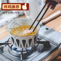 【家装节 夏季狂欢】珐琅 日式树叶单柄搪瓷奶锅泡面宝宝辅食锅家用牛小汤锅