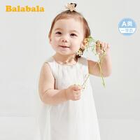 【3件5折价:70】巴拉巴拉婴儿背心宝宝马甲夏季薄款外穿洋气纯棉两件装