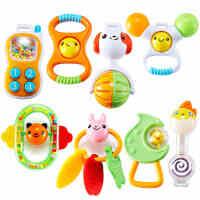 澳贝 初生婴儿玩具 新生儿8只摇铃牙胶组合 手摇铃礼盒