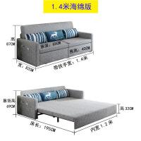 ��木沙�l床折�B�坞p人1.8米多功能1.5小�粜�1.2m�ξ锿评�坐�P�捎� 1.8米-2米