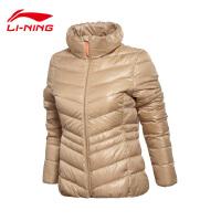 李宁短款羽绒服女士训练系列轻质保暖立领冬季90%白鸭绒运动服AYMJ082