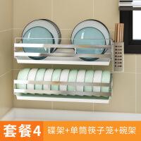 【家装节 夏季狂欢】不锈钢厨房置物架壁挂式墙上免打孔砧板筷子锅盖厨具刀架收纳架子