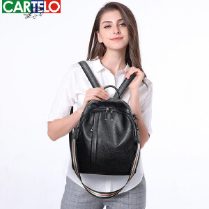 卡帝乐时尚女士双肩包新款韩版百搭休闲软皮背包 两用防盗包包