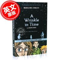 现货 时间的褶皱 皱折 皱纹 漫画小说 英文原版 A Wrinkle in Time:The Graphic Nove