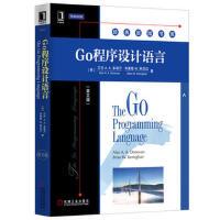 Go程序设计语言(英文版) 9787111526285 【美】艾伦 A.A.多诺万 机械工业出版社