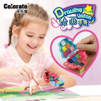 卡乐淘12色儿童绘画套装小学生美术写生画画学习固体粉饼水彩颜料