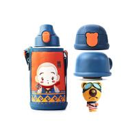 【12.12 到手价148元】杯具熊(BEDDYBEAR)儿童保温杯带吸管316不锈钢三盖保温壶630ml 3D版-(一禅小和尚)