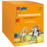 彩虹桥经典阶梯阅读进阶系列全30册 6-7-8-9岁小学低年级儿童阅读培养方案 小学生课外阅读书籍 一二年级小学生语文