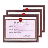*消防合格证挂墙三证合一相框a3 营业框 食品卫生流通Q