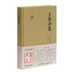 王�S�集(���W典藏)