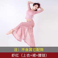 肚皮舞练功服时尚性感蕾丝露肩练习服 肚皮舞演出服装裙子表演服