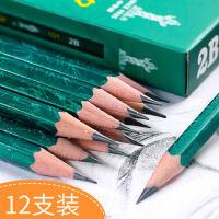 中华牌HB铅笔2H小学生2B素描3B绘图比4B6B铅笔8B考试专用3H6H绘画套装2h-8b初学者2笔2ь画画专业12