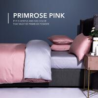 品质奢华四件套纯棉1.8米床单 爱恋樱草粉 床单款套件