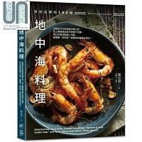 好吃必学的102地道中海料理 港台原版 谢宜荣 日日幸福事业有限公司