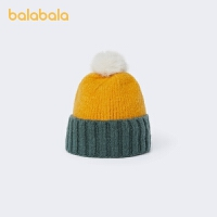 【2件6折:41.4】巴拉巴拉�和�帽子男童2020冬季新款文�撞色可�坌∏蜓b���性潮流