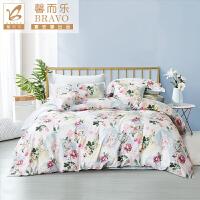 富安娜家纺馨而乐四件套纯棉全棉100棉床上用品被套床单三4件套件