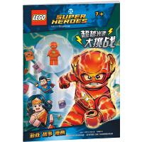 乐高DC漫画超级英雄:超越光速大挑战(赠乐高玩具)