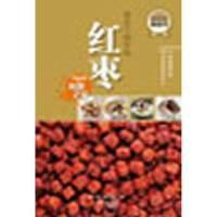 【正版新书直发】餐桌上的中药 红枣张群湘广州出版社9787546205472