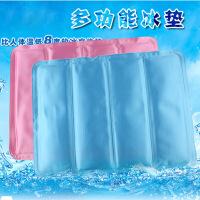 普润 凝胶冰垫 冰凉坐垫 宠物冰垫 蓝色(已注水)