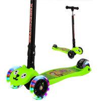 炫梦奇儿童滑板车2-6岁-12岁-16岁四轮小孩折叠闪光滑滑车宝宝踏板车 三两轮摇摆滑轮车幼儿脚踏车 绿色