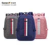 【1件5折】卡拉羊休闲双肩包大容量中学生书包运动休闲包旅行背包简约电脑包CX5988
