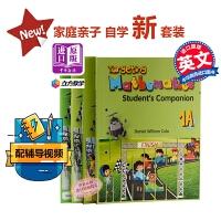 【中商原版】【新加坡数学教材】Targeting Mathematics 1A 全套共4册