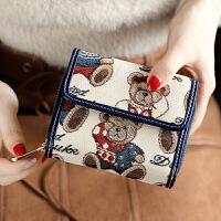 钱包女短款韩版潮学生小清新女士可爱小钱包手拿包零钱包