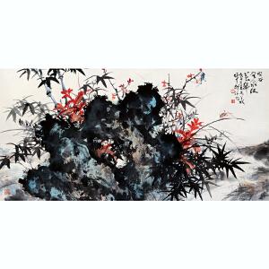 黎雄才 附出版《竹石图》纸本镜片