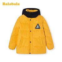巴拉巴拉儿童羽绒服2019新款冬装中大童衣服韩版加厚时尚男童外套