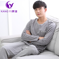 香港康谊 长袖男士纯棉睡衣男秋冬季条纹色织可外穿 家居服套装男