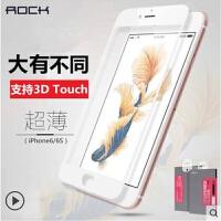 iphone7钢化膜 苹果8 plus钢化膜iPhone7s plus 5.5寸全屏覆盖 iphone6s钢化膜 苹果