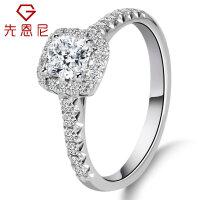 先恩尼钻戒 18K金群镶钻石垫形戒指 异形钻婚戒 订婚结婚戒指 50分一克拉GIA证书