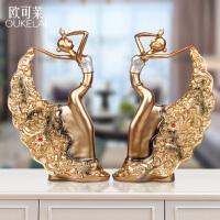 酒柜装饰品欧式创意工艺品孔雀舞女电视柜客厅摆件现代家居摆设