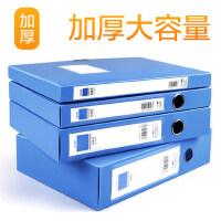 文件盒a4档案盒资料夹塑料收纳盒定制财务凭证人事办公用品