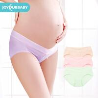 佳韵宝 孕妇内裤内衣怀孕期产检裤产妇低腰内裤纯棉+氨纶3条装
