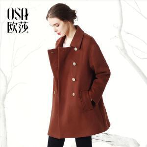 OSA欧莎2017冬装新款女装 简约翻领双排扣气质毛呢外套D21013