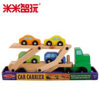 米米智玩 儿童玩具车益智男孩木制汽车模型卡车工程车木质双层运输车 进口木材打造