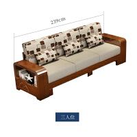 全实木沙发小户型橡木沙发贵妃组合新现代中式家具套装客厅整装 组合