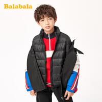 巴拉巴拉儿童加厚羽绒服2019新款秋冬男童外套两件套防风保暖时尚