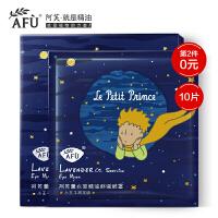 AFU 阿芙薰衣草精油舒缓眼罩(小王子联名)淡化黑眼圈 10片/盒