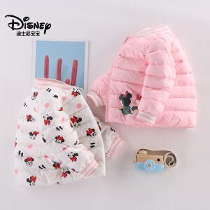迪士尼宝宝重返学院女童时尚立领轻薄羽绒内胆2018冬款上新
