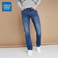 [超级大牌日每满299-150]真维斯牛仔裤男 冬装男装弹力长裤青年裤子潮
