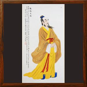 工笔人物画《周张衡之像》世界名人文化村村长,中华两岸书画家协会主席