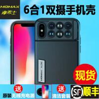 手机镜头iPhoneX广角微距苹果X双摄像头抖音神器拍照手机壳