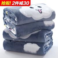 家纺毛毯加厚珊瑚绒毯毛绒床单单件法兰绒双人保暖印花毯子冬季学生宿舍单人绒床单毛巾被 230*250cm-1.8m床用