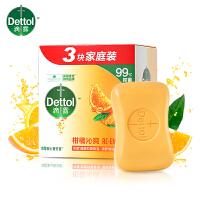 Dettol滴露 健康抑菌香皂 柑橘沁爽115克*4块超值装 可抑制99.9%的有害细菌