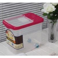 厨房用品10KG米桶保鲜大米透明储米器储米箱带滑轮 玫红色