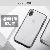 Moshi摩仕苹果iPhone X手机壳亮边框保护外壳透明软壳新款保护套
